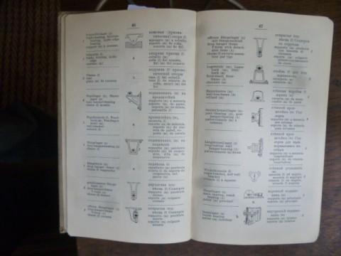 Seite mit Illustrationen und Übersetzungen