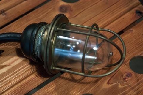 Schiffslampe aus Stahl Leuchte