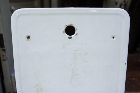 Ausgussbecken mit Gittereinsatz Halterplatte