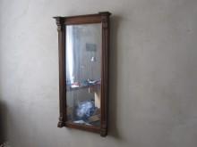 Spiegel im Holzrahmen Historismus front